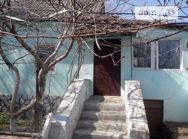 одноповерховий будинок з садом, 80 кв. м, ракушняк. Продаж в Вознесенську, район Вознесенськ фото 1