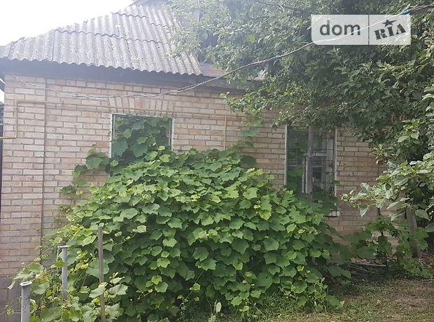 одноэтажный дом с садом, 66 кв. м, кирпич. Продажа в Литвиновке (Киевская обл.) фото 1