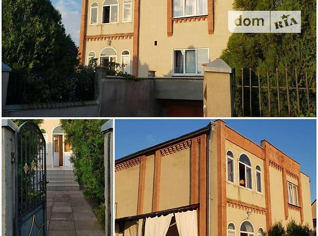Продажа дома, 250м², Киевская, Яготин, р‑н.Яготин, Дмитриевская улица