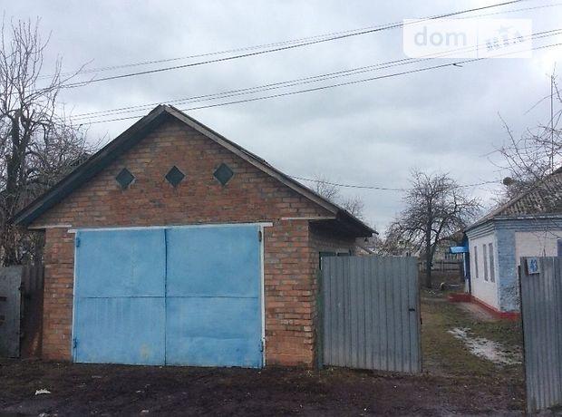 Продажа дома, 51м², Киевская, Яготин, р‑н.Яготин, Драгоманова улица