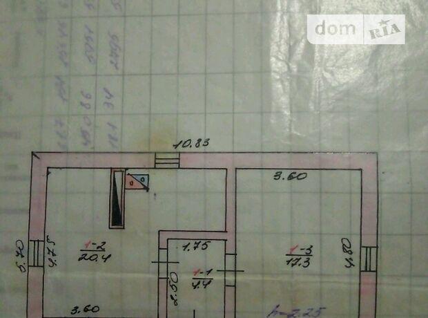 одноповерховий будинок, 59 кв. м, бутовий камінь. Продаж в Писарівці (Вінницька обл.) фото 1