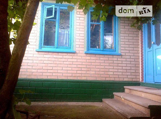 одноэтажный дом с камином, 100 кв. м, кирпич саманный. Продажа в Ямполе район Ямполь фото 1