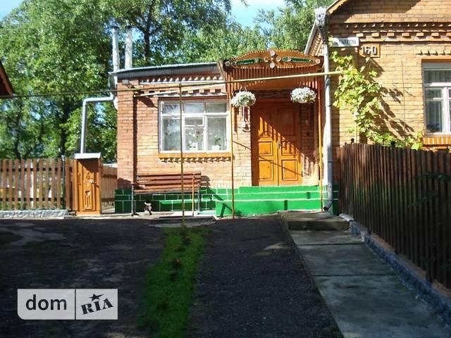 Продажа дома, 79м², Хмельницкая, Ярмолинцы, р‑н.Ярмолинцы, Чапаева улица
