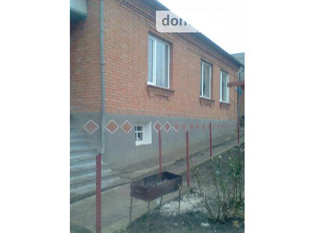 Продажа дома, 100м², Хмельницкая, Ярмолинцы, р‑н.Ярмолинцы, Тургенева, дом 26