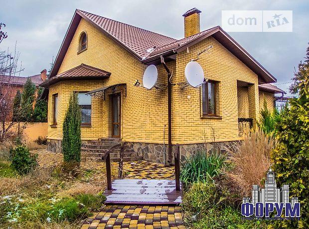 одноэтажный дом с садом, 132.5 кв. м, газобетон. Продажа в Запорожье район Бородинский фото 1