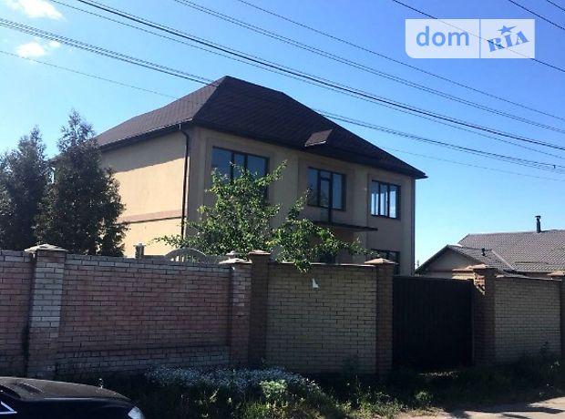 Продажа дома, 236м², Запорожье, р‑н.Бородинский, Сельская улица, дом 111