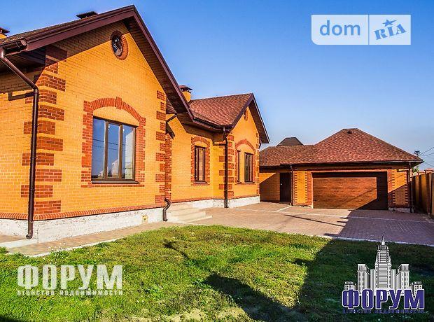одноэтажный дом с камином, 186 кв. м, газобетон. Продажа в Запорожье район Бородинский фото 1