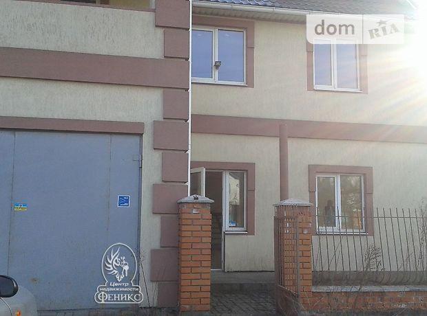 Продаж будинку, 330м², Запоріжжя, р‑н.Бородинський