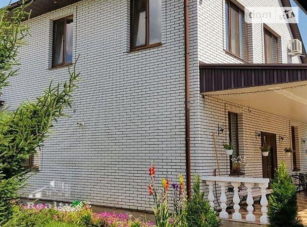 двухэтажный дом с садом, 192 кв. м, кирпич. Продажа в Запорожье район Днепровский (Ленинский) фото 1