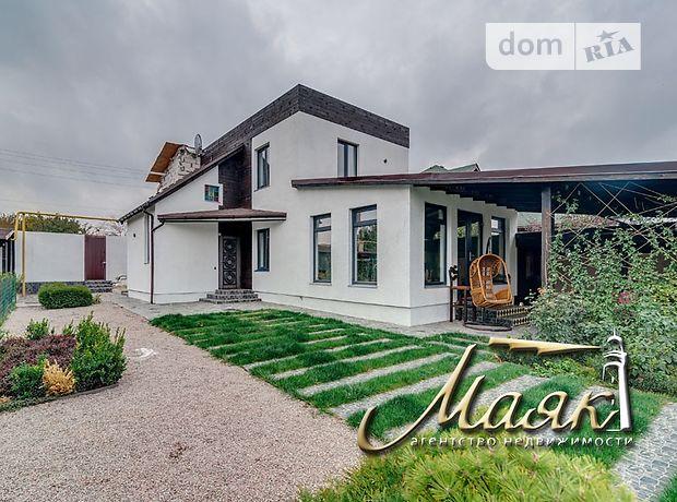 двухэтажный дом, 150 кв. м, кирпич. Продажа в Запорожье район Днепровский (Ленинский) фото 1