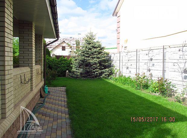 Продажа дома, 240м², Запорожье, р‑н.Днепровский (Ленинский), Ватутина улица