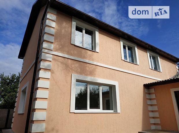 двухэтажный дом, 158 кв. м, кирпич. Продажа в Запорожье район Днепровский (Ленинский) фото 1