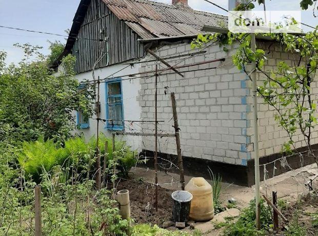 одноэтажный дом, 67 кв. м, кирпич. Продажа в Запорожье район Днепровский (Ленинский) фото 1