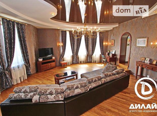 Продажа дома, 470м², Запорожье, р‑н.Днепровский (Ленинский)