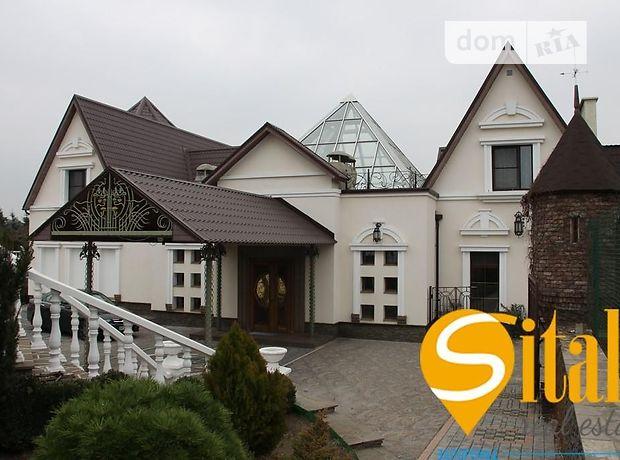 Продажа дома, 985м², Запорожье, р‑н.Днепровский (Ленинский)
