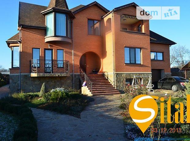 Продажа дома, 485м², Запорожье, р‑н.Днепровский (Ленинский)