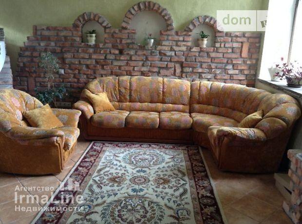 Продажа дома, 327м², Запорожье, р‑н.Днепровский (Ленинский)