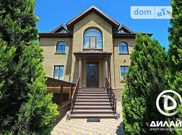 Продаж будинку, 350м², Запоріжжя, р‑н.Дніпровський (Ленінський)