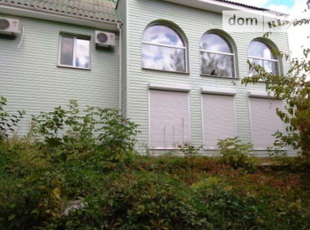 двухэтажный дом с садом, 223 кв. м, кирпич. Продажа в Федоровке (Запорожская обл.) фото 1