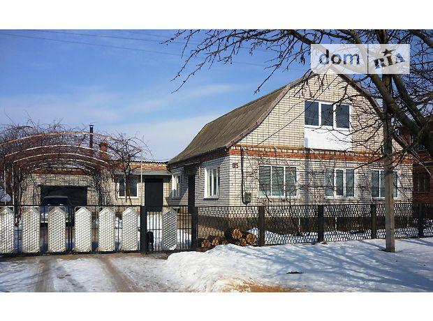Продажа дома, 162м², Запорожье, р‑н.Хортицкий