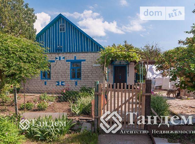 одноэтажный дом с садом, 73 кв. м, кирпич. Продажа в Запорожье район Хортицкий фото 1