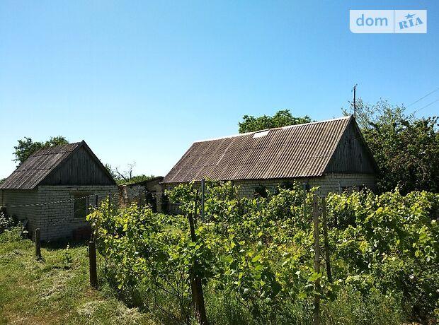одноэтажный дом, 45.7 кв. м, глинобитный. Продажа в Ивангороде (Запорожская обл.) фото 1