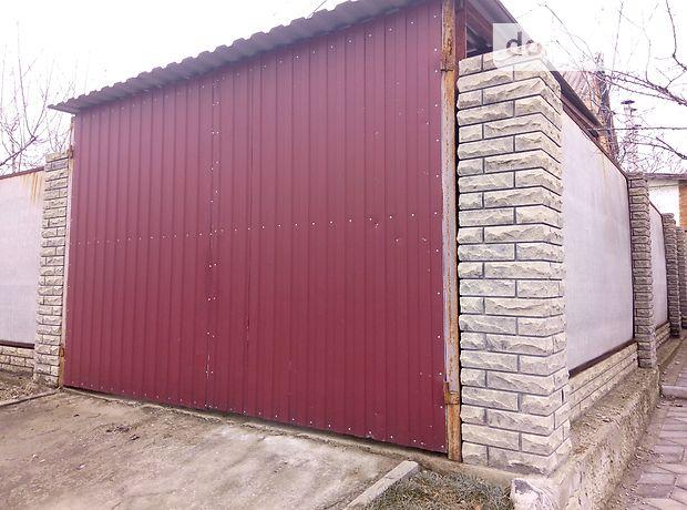 Продаж будинку, 45.9м², Запоріжжя, р‑н.Комунарський, Садова вулиця, буд. 73