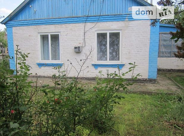 Продаж будинку, 80м², Запоріжжя, c.Комунарський