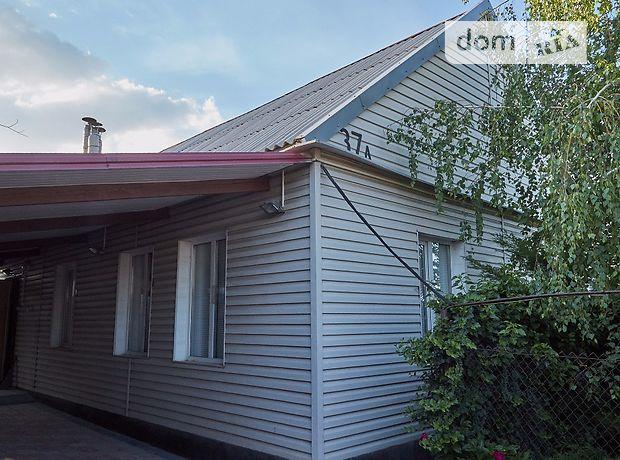 Продажа дома, 55м², Запорожье, р‑н.Космос, Броневая улица, дом 37а