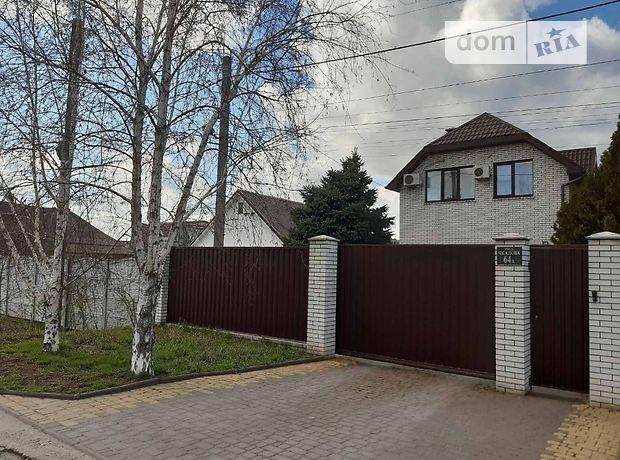 двухэтажный дом с камином, 120 кв. м, газобетон. Продажа в Запорожье район Космос фото 1
