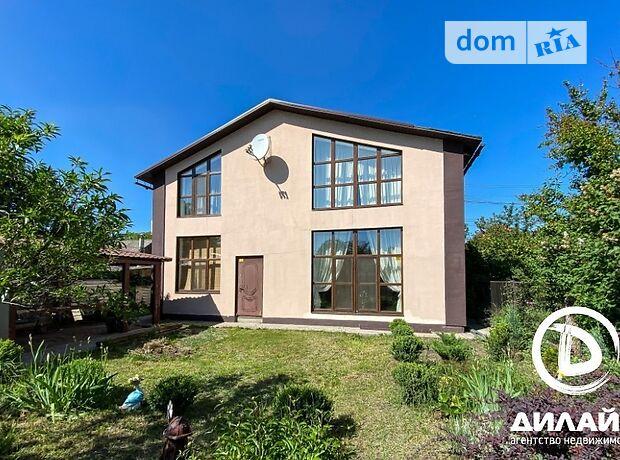 двухэтажный дом с ремонтом, 180 кв. м, кирпич. Продажа в Запорожье район Космос фото 1