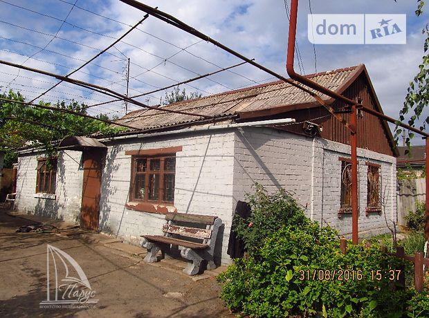 Продажа дома, 58м², Запорожье, р‑н.Космос, Павлоградская улица
