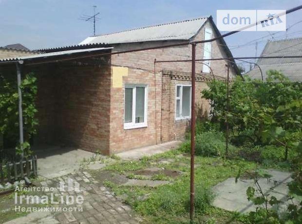 Продаж будинку, 112м², Запоріжжя, р‑н.Космос, Будівельна вулиця