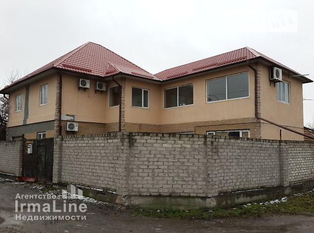 Продажа дома, 300м², Запорожье, р‑н.Космос