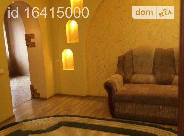 одноэтажный дом с садом, 90 кв. м, кирпич. Продажа в Лежино (Запорожская обл.) фото 1