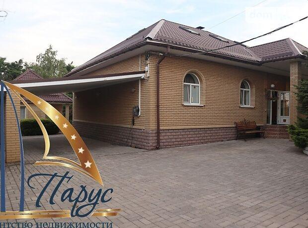 двухэтажный дом с камином, 204 кв. м, пенобетон. Продажа в Запорожье район Днепровский (Ленинский) фото 1