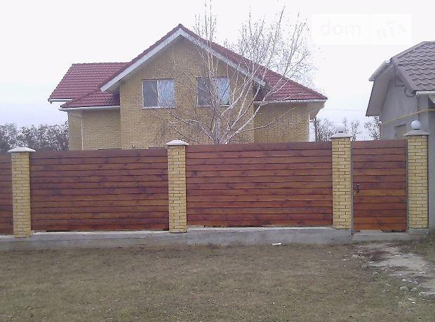 Продажа дома, 246м², Запорожье, р‑н.Ленинский, Украинская улица