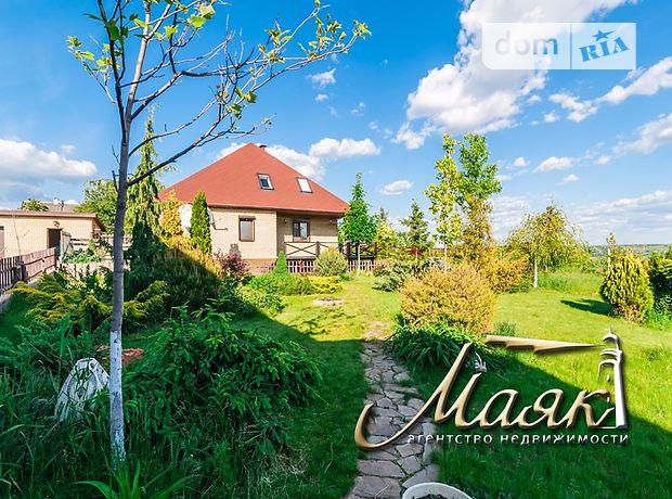 двухэтажный дом с камином, 100 кв. м, пенобетон. Продажа в Малокатериновке (Запорожская обл.) фото 1