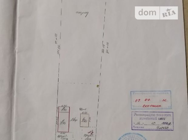 одноэтажный дом, 45 кв. м, глинобитный. Продажа в Марьевке (Запорожская обл.) фото 2