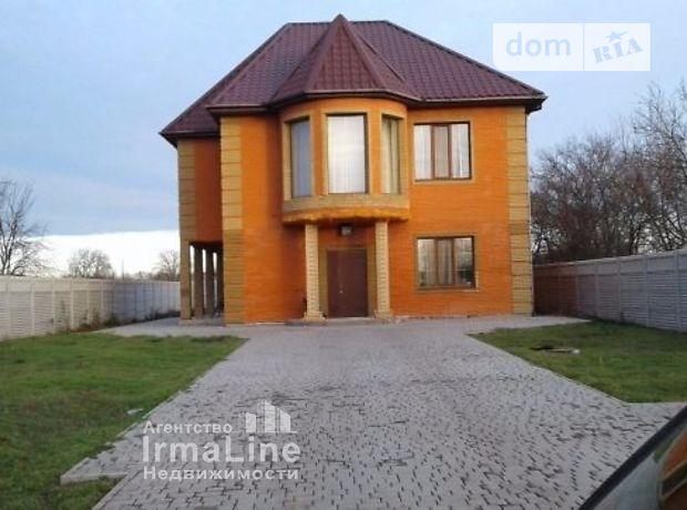 Продажа дома, 225м², Запорожье, Мира улица