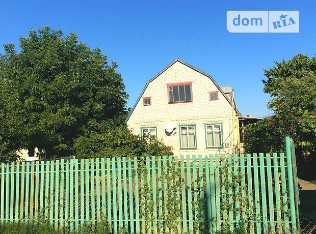 одноэтажный дом с садом, 92.6 кв. м, кирпич. Продажа в Новом Запорожье (Запорожская обл.) фото 1