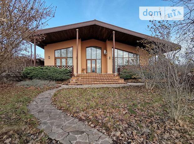 одноэтажный дом с камином, 390 кв. м, кирпич. Продажа в Приднепровском (Запорожская обл.) фото 1