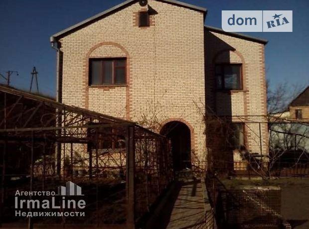 Продаж будинку, 240м², Запоріжжя, р‑н.Шевченківський, Магістральна вулиця