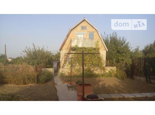 Продаж будинку, 55м², Запоріжжя, р‑н.Шевченківський, Молочная  улица