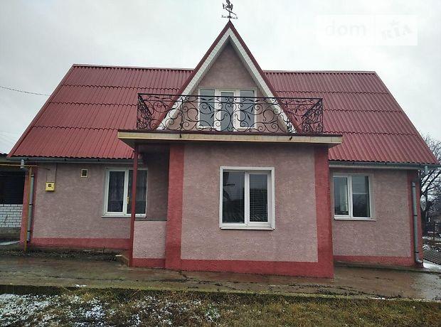 двухэтажный дом с террасой, 123 кв. м, кирпич. Продажа в Запорожье район Шевченковский фото 1