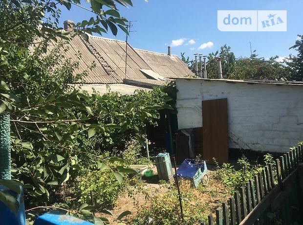 Продажа дома, 94м², Запорожье, р‑н.Шевченковский, Углегорская улица, дом 20