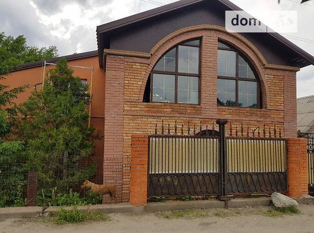 двухэтажный дом с камином, 120 кв. м, кирпич. Продажа в Запорожье район Шевченковский фото 1