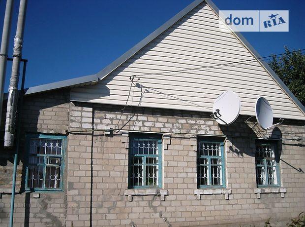 одноэтажный дом, 67 кв. м, кирпич. Продажа в Запорожье район Шевченковский фото 1