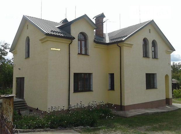 двухэтажный дом с камином, 240 кв. м, инкерманский камень. Продажа в Запорожье район Шевченковский фото 1