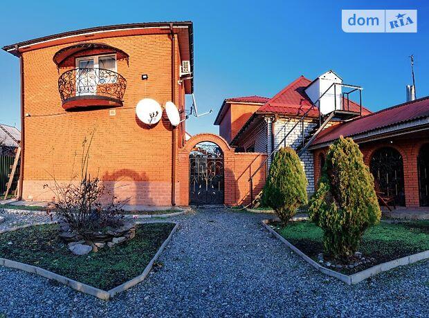 двухэтажный дом с террасой, 140 кв. м, кирпич. Продажа в Запорожье район Шевченковский фото 1